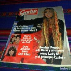 Coleccionismo de Revista Garbo: GARBO 1522. 22-6-82. MUERTE DE GALA DALÍ AL BANO ROMINA POWER JANE BIRKIN GINA LOLLOBRIGIDA LADY DI.. Lote 105257003
