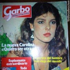 Coleccionismo de Revista Garbo: REVISTA GARBO, LA NUEVA CAROLINA, NOVIEMBRE 1982, NUMERO 1544. Lote 105384116