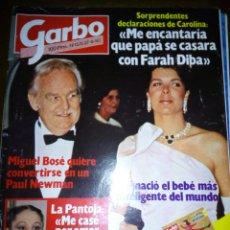 Coleccionismo de Revista Garbo: REVISTA GARBO, LA PANTOJA, JUNIO 1983, NUMERO 1575. Lote 105385070