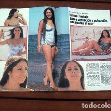 Coleccionismo de Revista Garbo: GARBO / ISABEL PANTOJA, SARA MONTIEL, LUISA FERNANDEZ, ROMINA POWER, MANOLO OTERO. Lote 110030247