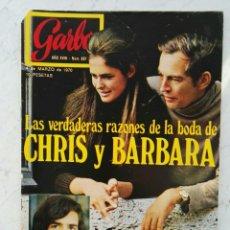 Coleccionismo de Revista Garbo: REVISTA GARBO N° 887 MARZO 1970. Lote 112834879