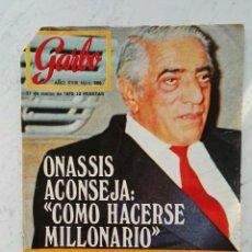 Coleccionismo de Revista Garbo: REVISTA GARBO N° 888 MARZO 1970. Lote 112834946