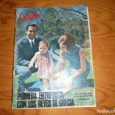 Coleccionismo de Revista Garbo: REVISTA GARBO Nº 690, MAYO 1966. ¿DONDE ESTAN LOS CUADROS ROBADOS POR LOS NAZIS ? PICASSO, BEATLES. Lote 113143779