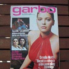 Coleccionismo de Revista Garbo: GARBO / ORNELLA MUTI, MARIA DURAN DE ACUARIO, DEMIS ROUSSOS, ANA BELEN, LOS GOLFOS, NURIA ESPERT. Lote 114895691