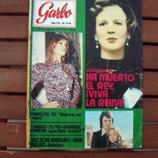 Coleccionismo de Revista Garbo: GARBO / MARISOL, THE BEATLES, LINA MORGAN, VICTOR MANUEL, MARY CARMENY SUS MUÑECOS. Lote 115118579