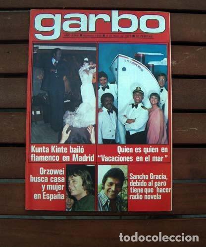 GARBO/ VACACIONES EN EL MAR, ORZOWEI, PETER MARSHALL, JOHN AMOS, MIGUEL GALLARDO , PILAR VELAZQUEZ (Coleccionismo - Revistas y Periódicos Modernos (a partir de 1.940) - Revista Garbo)