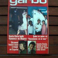 Coleccionismo de Revista Garbo: GARBO/ VACACIONES EN EL MAR, ORZOWEI, PETER MARSHALL, JOHN AMOS, MIGUEL GALLARDO , PILAR VELAZQUEZ. Lote 115747043