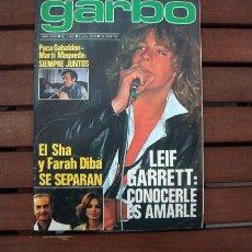 Coleccionismo de Revista Garbo: GARBO / LEIF GARRETT, BATTLESTAR GALACTICA, LOLITA FLORES, PACA GABALDON, ABBA, MIGUEL BOSE. Lote 117657859