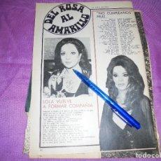 Coleccionismo de Revista Garbo: RECORTE PRENSA : SARA MONTIEL, NO CUMPLE AÑOS ; LOLA FLORES VUELVE A FORMAR COMPAÑIA. GARBO, 1974. Lote 119360159