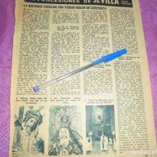 Coleccionismo de Revista Garbo: RECORTE DE PRENSA : 60 COFRADIAS EN LAS PROCESIONES DE SEVILLA. GARBO, MARZO 1959. Lote 119427039