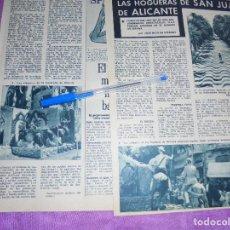 Coleccionismo de Revista Garbo: RECORTE DE PRENSA : LAS HOGUERAS DE SAN JUAN DE ALICANTE. GARBO, JUNIO 1962. Lote 119427167