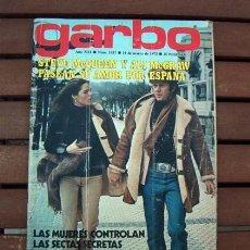 Colecionismo da Revista Garbo: REVISTA GARBO / STEVE MCQUEEN & ALI MACGRAW EN ESPAÑA, EL RASTRILLO DE MADRID, CARMEN SEVILLA. Lote 120210919