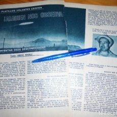 Coleccionismo de Revista Garbo: RECORTE PRENSA : LOS PLATILLOS VOLANTES (OVNIS ) EXISTEN. GARBO, DICBRE 1966. Lote 121536755