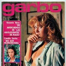 Coleccionismo de Revista Garbo: GARBO - 1976 - VICTORIA VERA, SARA MONTIEL, JULIO IGLESIAS, CAMILO SESTO, UN DOS TRES, MICKY. Lote 87417680