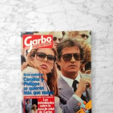 Coleccionismo de Revista Garbo: GARBO - 1981 - CAROLINA Y JUNOT, JULIO IGLESIAS, DALÍ, LOLITA, R. JURADO, ORQUESTA MONDRAGÓN, ABBA. Lote 124595627