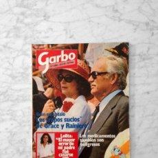Coleccionismo de Revista Garbo: GARBO - 1981 - JACLYN SMITH, BRITT EKLAND, LOLITA, ROCIO DURCAL, CONCHA VELASCO, BUCKS FIZZ. Lote 124596915