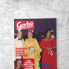 Coleccionismo de Revista Garbo: GARBO - 1981 - JANE BIRKIN, J. IGLESIAS, MJ CANTUDO, MIGUEL BOSÉ, A. CARRASCO, MASSIEL, CAMILO SESTO. Lote 124604551
