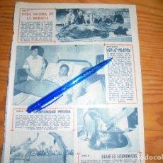 Coleccionismo de Revista Garbo: RECORTE PRENSA : ENFERMEDAD DE CARMEN AMAYA. GARBO , DCMBRE 1965. Lote 125697823