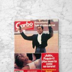 Coleccionismo de Revista Garbo: GARBO - 1984 - PAQUIRRI, ISABEL PANTOJA, CAROLINA, STEVEN SPIELBERG, JERRY LEWIS, PALOMA PICASSO. Lote 78609301