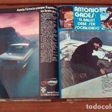 Coleccionismo de Revista Garbo: REVISTA GARBO / ANTONIO GADES, MARI TRINI, KARINA, ANA BELEN, VICTOR MANUEL, GARBO HOMBRE, BRANDO. Lote 128936759