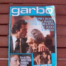 Coleccionismo de Revista Garbo: GARBO / JULIO IGLESIAS, SYDNE ROME, PEDRO MARIN, URSULA ANDRESS, TRIGO LIMPIO, NATALIE WOOD. Lote 130787636
