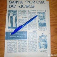Coleccionismo de Revista Garbo: RECORTE PRENSA : SANTA TERESA DE JESUS. GARBO, ENERO 1962. Lote 131147444
