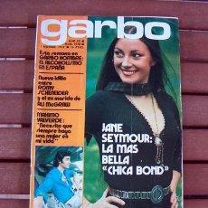 Coleccionismo de Revista Garbo: NINO BRAVO, JANE SEYMOUR, GIACOMO AGOSTINI, EVA RUEBER, MIGUEL BOSE, RICHARD HARRIS, ELKE SOMMER. Lote 131166752