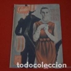 Coleccionismo de Revista Garbo: REVISTA GARBO 380 * 1960. INGRID BERGMAN, GARY COOPER, ALEJANDRA LECQUIO, CARMEN BORDIU * 43. Lote 137139842