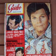 Coleccionismo de Revista Garbo: REVISTA GARBO / JULIO IGLESIAS, ISABEL PREYSLER, NINO BRAVO, TEDDY BAUTISTA, JACK LORD, LUIS AGUILE. Lote 137910298
