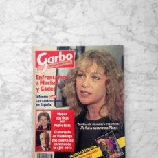 Coleccionismo de Revista Garbo: GARBO - 1985 - MARISOL Y GADES, ALASKA, CAROLINA, BAILE DE LA ROSA, PEDRO RUIZ, LINDSAY BLOOM. Lote 139542558