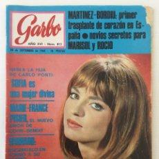 Coleccionismo de Revista Garbo: REVISTA GARBO AÑO XVI – Nº 812 – 28 DE SEPTIEMBRE DE 1968 . Lote 140784198
