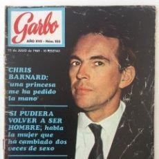 Coleccionismo de Revista Garbo: REVISTA GARBO AÑO XVII – Nº 855 – 23 DE JULIO DE 1969 . Lote 140814334