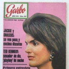 Coleccionismo de Revista Garbo: REVISTA GARBO AÑO XVII – Nº 857 – 6 DE AGOSTO DE 1969 . Lote 140814926