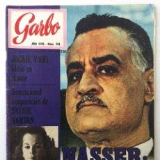 Coleccionismo de Revista Garbo: REVISTA GARBO AÑO XVIII – Nº 918– 7 DE OCTUBRE DE 1970 . Lote 140933714