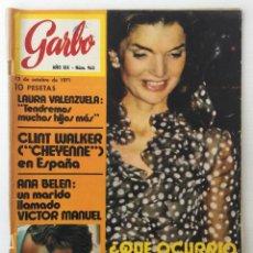 Coleccionismo de Revista Garbo: REVISTA GARBO – Nº 963 – 13 DE OCTUBRE DE 1971 – REPORTAJE DE LOLA FLORES. Lote 141135170
