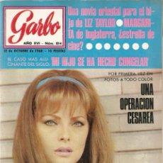 Coleccionismo de Revista Garbo: REVISTA GARBO Nº 814 VIRNA LISI, LIZ TAYLOR, JANE FONDA, GRACE KELLY Y RAINIERO. Lote 142915310