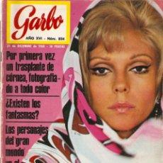 Coleccionismo de Revista Garbo: REVISTA GARBO Nº 824 NANCY SINATRA, EUGENIA DE ALBA, ROMY SCHNEIDER, KIM NOVAK EDDIE FISHER, . Lote 142919534
