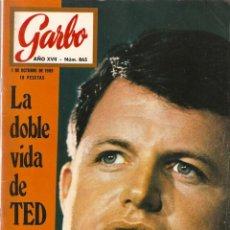 Coleccionismo de Revista Garbo: REVISTA GARBO Nº 865 TED KENNEDY INGRID BERGMAN ANTONIO GADES OMAR SHARIF JOSEPHINE BAKER RAPHAEL. Lote 144220178