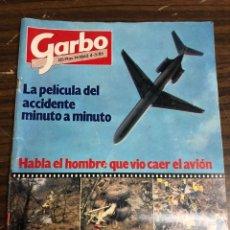 Coleccionismo de Revista Garbo: REVISTA GARBO Nº1663 MARZO 1985. Lote 147634290