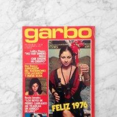 Coleccionismo de Revista Garbo: GARBO - 1975 - LOLITA FLORES, MARISOL, IRA DE FURSTENBERG, ROCIO JURADO, ELSA BAEZA, M.J. CANTUDO. Lote 151404154