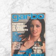 Coleccionismo de Revista Garbo: GARBO - 1978 - AMPARO MUÑOZ, JOSELE ROMAN, ANA Y JOHNNY, MAYRA GOMEZ KEMP, ELIA MONTEOLIVA. Lote 151419606