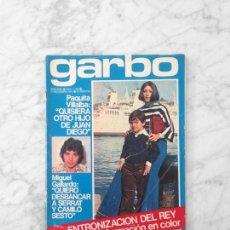 Coleccionismo de Revista Garbo: GARBO - 1975 - PAQUITA VILLALBA, AMPARO MUÑOZ, SUSANA ESTRADA, MIGUEL GALLARDO, ESPERANZA ROY. Lote 151517374