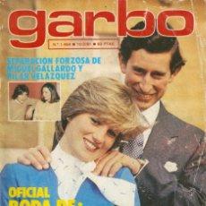 Coleccionismo de Revista Garbo: REVISTA GARBO Nº 1454 LADY DI VICTORIA VERA FÉLIX RODRÍGUEZ DE LA FUENTE VICTORIA ABRIL RAPHAEL. Lote 170867855