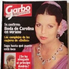 Coleccionismo de Revista Garbo: REVISTA GARBO Nº 1517 CAROLINA DE MÓNACO JIMÉNEZ DEL OSO MARISOL ROCÍO DÚRCAL RAPHAEL DALLAS. Lote 171121568