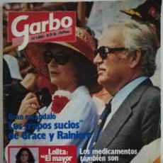 Coleccionismo de Revista Garbo: REVISTA GARBO Nº 1480 GRACE KELLYJACLYN SMITH LOS ANGELES DE CHARLIE EUROVISION BRITT EKLAND LOLITA. Lote 171590513