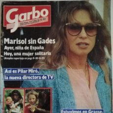 Coleccionismo de Revista Garbo: REVISTA GARBO 1748 MARISOL JANE BIRKIN ANTHONY PERKINS JULIO IGLESIAS FERNANDO MARTIN BRITT EKLAND. Lote 172474330