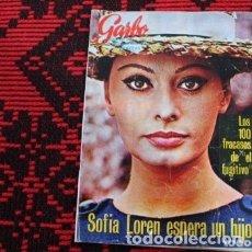 Coleccionismo de Revista Garbo: REVISTA GARBO SOFIA LOREN ESPERA UN HIJO. Lote 177475174
