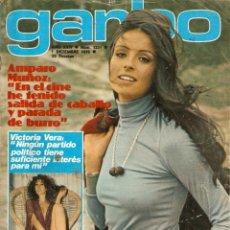 Coleccionismo de Revista Garbo: REVISTA GARBO Nº 1231 AMPARO MUÑOZ VICTORIA VERA MISS MUNDO MARCIA BELL JIM HEMSON ÁBRETE SÉSAMO. Lote 221245247
