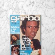Coleccionismo de Revista Garbo: GARBO - 1979 - JULIO IGLESIAS, BIANCA JAGGER, BARBARA REY, ENRIQUE Y ANA, SHAILA DURCAL, ANA BELEN. Lote 178717046
