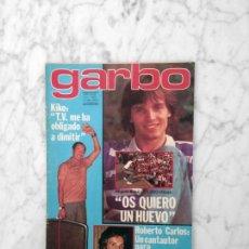 Coleccionismo de Revista Garbo: GARBO - 1979 - MIGUEL BOSE, LOLA FLORES, MJ CANTUDO, ROBERTO CARLOS, SUSANA ESTRADA, ISABEL PANTOJA. Lote 178719100